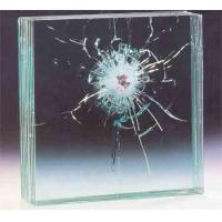 Buy cheap WSFZ 945-1 Bullet-proof Glass from wholesalers