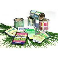 China Agro-chemicals, veterinary medicine, pesticides 41 on sale