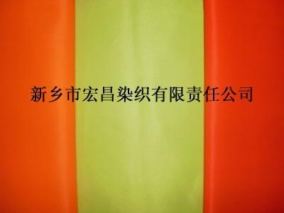 Quality Fluorescent red, yellow, orange fabric for sale