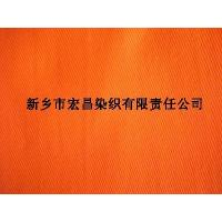 Fluorescent orange fabric Manufactures