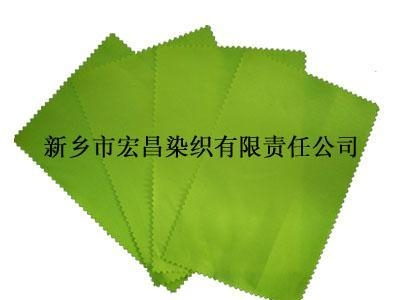 Quality Fluorescent yellow fabric for sale