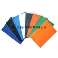 Buy cheap Cotton Flame Retardant Fabric from wholesalers
