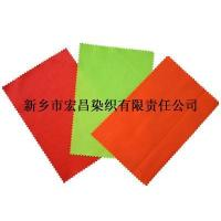 Buy cheap Fluorescent red, yellow, orange fabric from wholesalers