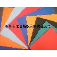 Buy cheap Flame-retardant cotton fabric from wholesalers