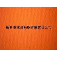 Flame-retardant cotton canvas Manufactures