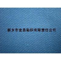 Buy cheap Flame-retardant cotton twill from wholesalers