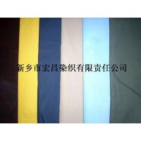 Buy cheap Flame Retardant Fabric from wholesalers