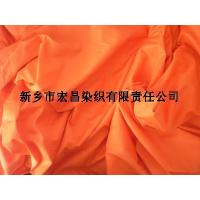 Buy cheap CVC stoop silk from wholesalers