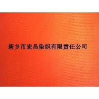 Fluorescent Red Fabric Manufactures