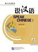 China Speak Chinese on sale