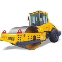 Buy cheap Single Drum Vibratory Rollers LSS2105/1905/1705 from wholesalers