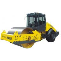 Buy cheap Single Drum Vibratory Rollers LSS2103/1903/1703 from wholesalers