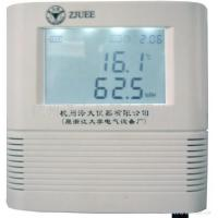 Temperature and humidity transmitter Manufactures