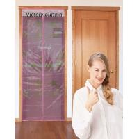 Victory Magnetic Door Curtain