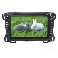 China 7inch portable dvd players car radio gps dual screen bluetooth for Cheverdet Sai on sale