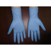 Buy cheap 1005 Latex Exam Gloves (Aloe-Plus) from wholesalers