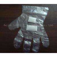 Buy cheap 4003 Disposable PE Gloves (Pack 1 pair/bag) from wholesalers