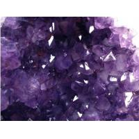 Buy cheap Natural amethyst black holes from wholesalers