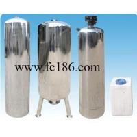 Water Softener (Softener) Manufactures