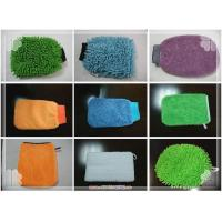Washing Mitt Manufactures