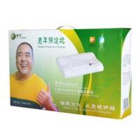 KangZhu Old-age Healthcare Pillow Manufactures