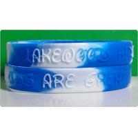 Buy cheap Embossed Bracelets from wholesalers