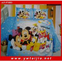 Buy cheap 3pcs 100%polyster set from wholesalers