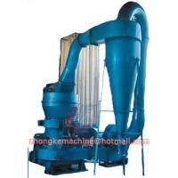 Buy cheap SCM Series Super Fine Mill from wholesalers