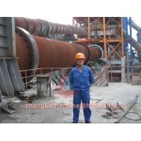 Active Lime Production Line Manufactures