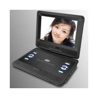 China Portable DVD Player 10.2-inch TFT LCD Portable DVD Player with 180-degree rotation on sale