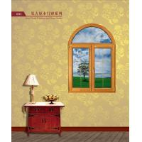 Pure Solid wood tilt and swing in window (arched window) Manufactures