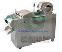 Buy cheap Many use cut vegetable machine from wholesalers