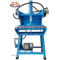 China Oil Hydraulic Plastic Bag Punching Machine on sale