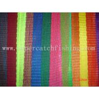 China KNOTLESS POLYESTER NET wholesale