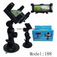 New GPS car holder for PDA/GPS/Mobile phone Manufactures