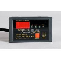 LPG/CNG Gas Leakage Annunciator Manufactures