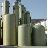 China Product: FRP vertical storage tank on sale