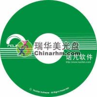 China Software CD-ROM on sale
