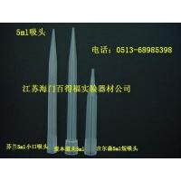 China Pipette Tips | 5ml Pipette Tips | Plastic Pipette Tips | China Plastic Pipette Tips on sale