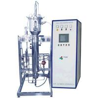 Airlift Fermentor (itrinsic cycle) Manufactures