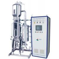 Airlift Fermentor (extrinsic cycle) Manufactures
