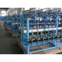 Buy cheap KD-80 Chenille Machine from wholesalers