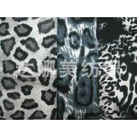 China Product Category: Knitted wholesale