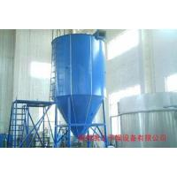 LPG Series of High Speed Centrifugal Spray Machine Manufactures