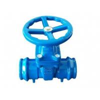 856-F Ductile iron resilient seat gate valve NRS flanged ends Manufactures