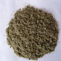 Buy cheap Defattedfishmeal from wholesalers