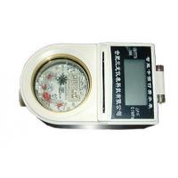 Wet smart IC card watermeter Manufactures
