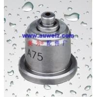 diesel magnet valves|magnetic valves -A FUEL INJECTOR-Auweiz Diesel Parts Co., Lt