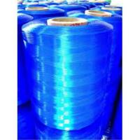 China HDPE monofilament yarn wholesale