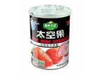 Freeze Dried Strawberry Manufactures